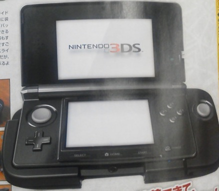 Nintendo 3DS Addon - Trigger and Right Analog Stick