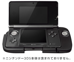 3DS Side Pad
