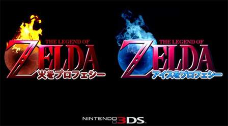 New dual-release Zelda 3DS games? Fire Prophecy and Ice Prophecy