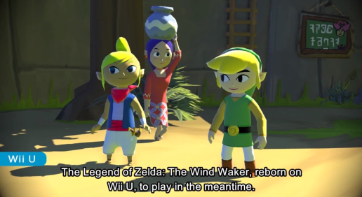 Wind Waker HD